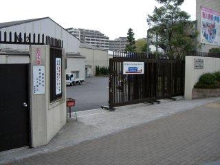 東映大泉撮影所