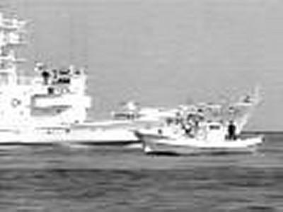Gメン75 153話 魚の戦争