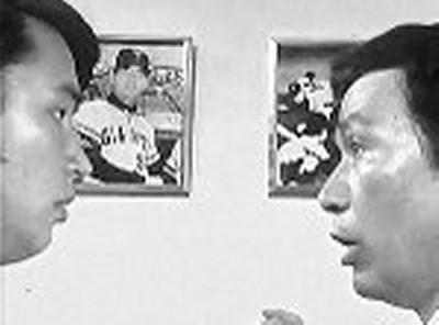 Gメン75 20話 背番号3長島対Gメン