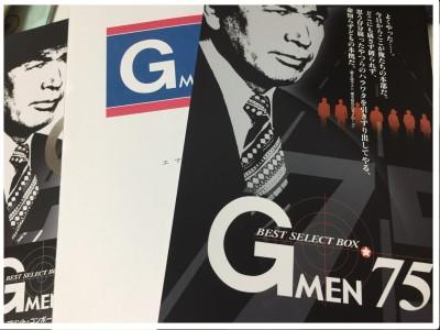 Gメン75 DVDボックス特典