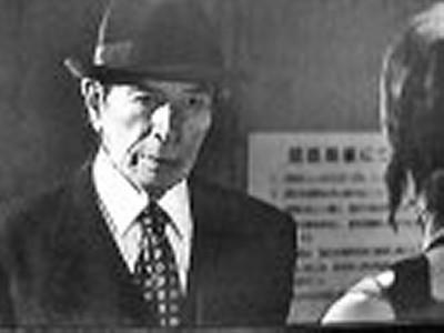 隣の女 -幽霊屋敷の殺人事件!!- 丹波哲郎追悼作品