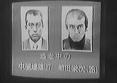 >Gメン75 第137話 '78新春大脱獄