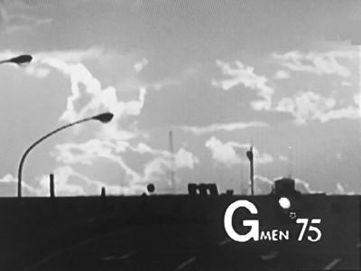 Gメン75 第331話 新GメンVSニセ白バイ軍団
