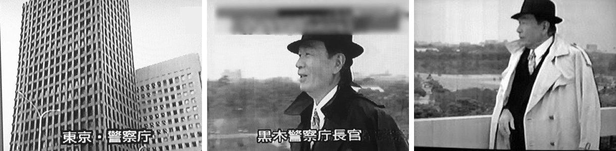五つの顔の変装刑事 右京警部補ファイルE