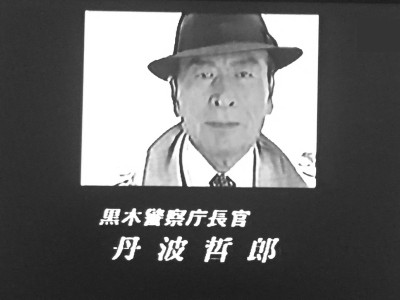 Gメン75スペシャル 東京・北海道トリック殺人事件