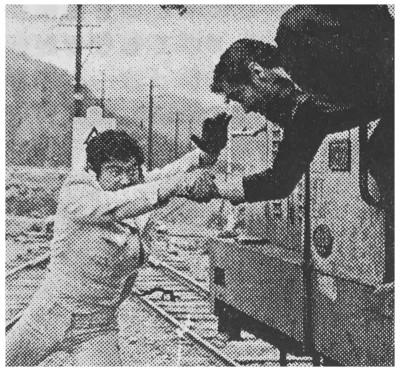 キイハンター 第162話 蒸気機関車大渓谷の決戦