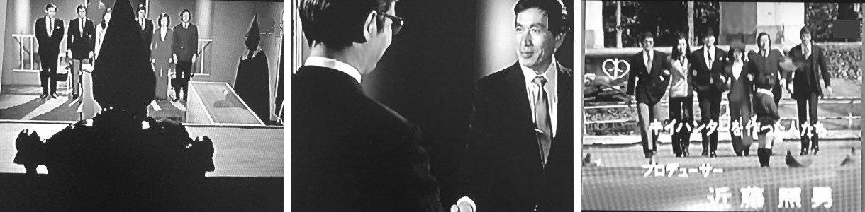 キイハンター 第262話(最終回) また逢う日までキイハンター