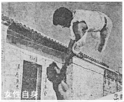 Gメン75 第176話 香港カラテ対Gメン PART2