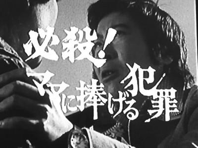 バーディー大作戦 第48話 必殺!ママに捧げる犯罪